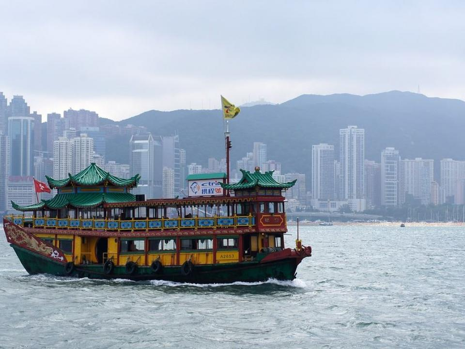 Hotels Hong Kong (These rates are also valid for Family & Friends)